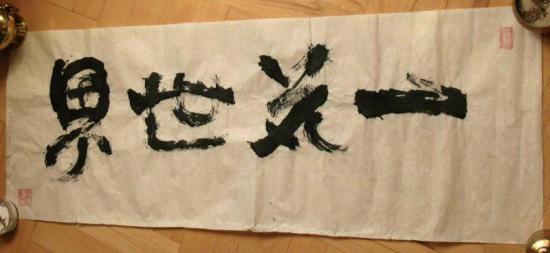 kaligrafiaR
